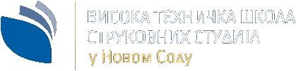 Упис – Висока техничка школа струковних студија у Новом Саду